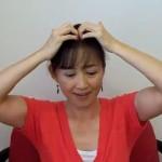 Massage Monday quick head massage