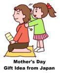 Massage Monday, shoulder massage coupon