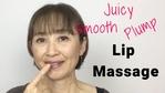 Massage Monday how to massage lips